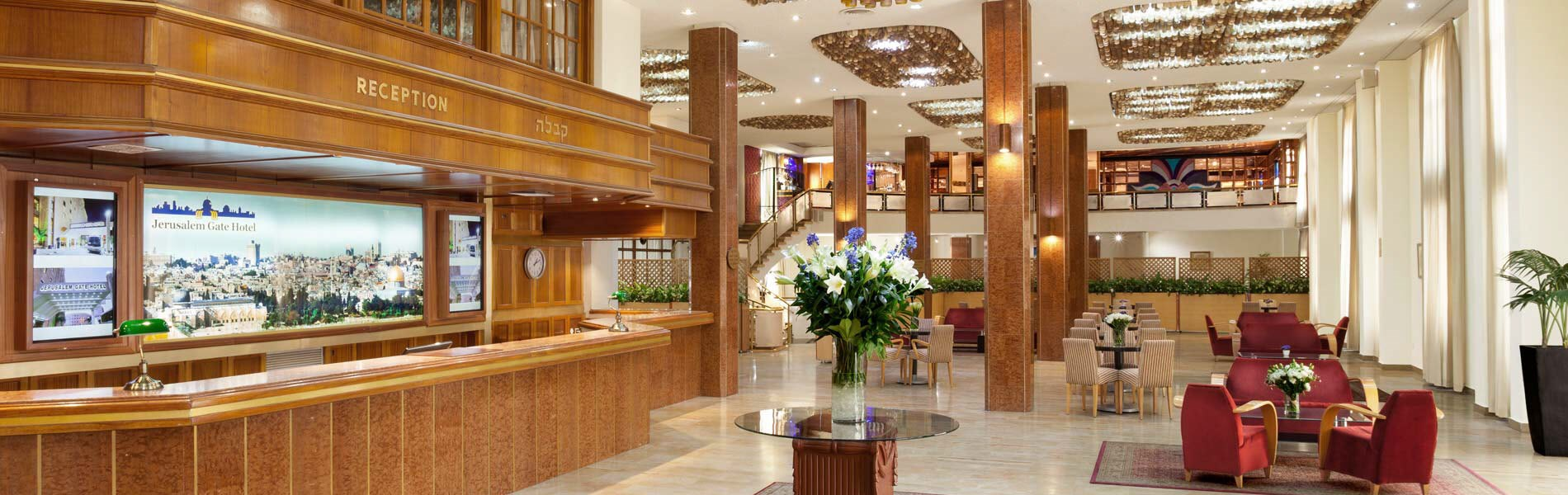 מלון שערי ירושלים